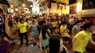 (高清版) MJ 生日 829快閃 蘭桂坊 Part 1 Michael Jackson Dance Tribute