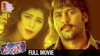 Shankar Telugu Full Movie | Shashikant | Manasa | Rahul Dev | Ali | Telugu Super Hit Movies
