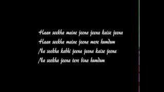 jeena jeena karaoke - Atif Aslam-Badlapur