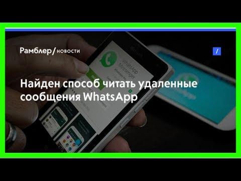 После получения данных можно активировать учетную запись пользователя-объекта и просматривать всю интересующую информацию.