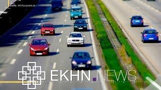 EKHN.News: Pfarrer retten Frau auf A5/ Thema Träume auf EKHN.de/ Flüchtlinge lernen in Laubach