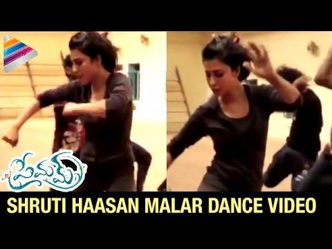 Shruti Haasan Malar Dance Video | Premam | Naga Chaitanya | Premam Movie Making | Telugu Filmnagar