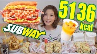 【MUKBANG】 [Subway] Overfilled ? 10 Luxury Shrimp..etc Sandwiches & Potato M, 5136kcal [CC Available]