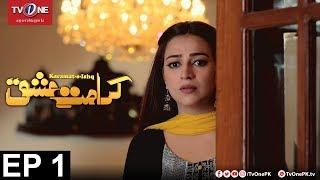 Karamat e Ishq | Episode 1 | TV One Drama | 27th December 2017