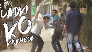 Ladki Ko Kyu Cheda Prank || Eve Teasing Went Wrong || Kolkata | India |  You are Next