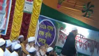 Bangla waz Mahfil Allama Junaid Al Habib New Mahfil 01 November 2017(PART2)