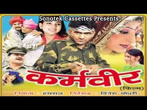 Xxx Mp4 HD Karamveer कर्मवीर Uttar Kumar Dhakad Chhora Suman Negi I Hindi Full Movies 3gp Sex
