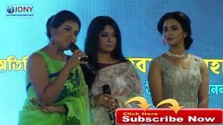 শাকিব, বাপ্পারাজ ও মৌসুমির নেতৃত্তে চলচ্চিত্রের নতুন সংগঠন | cholocitro forum bangladesh |