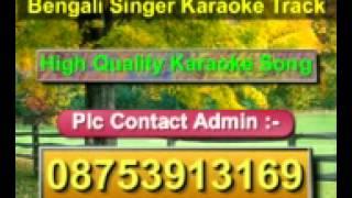 Bipin Babur Karon Sudha Karaoke Amanush {1975} Kishore Kumar