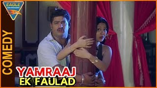 Yamraaj Ek Faulad Hindi Dubbed Movie    Jr.Ntr & Ankitha Funny Comedy Scene    Eagle Hindi Movies