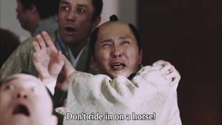 2016-04-09 Japanese CMs English subbed Garo Makai Retsuden 01