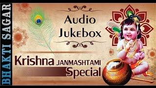 KRISHNA JANMASHTAMI SPECIAL - Krishna Bhajan | Hathi Ghoda Palki | Prakash Mali Bhajan | JUKEBOX