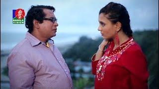 FatMan-ফ্যাট ম্যান | Mosharraf Karim | Sabila Nur | Sagor Jahan | Bangla Eid Natok | 2018 | Part-6