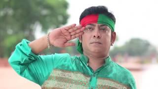 Hey Shohid Loho Salam by Azad Suman ¦¦ Bangla new song  - saiful Hd