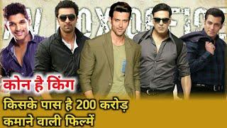 कौनसा Bollywood Actor है 200 Crore Club का KING?   Salman Khan, Shahrukh Khan, Aamir Khan, Akshay
