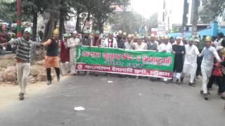 Bangladesh Islami Front Chittagong with M.A Matin