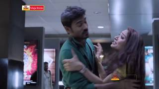 Anekudu Theatrical Trailer / Teaser / Trailer - Dhanush ,Amyra Dastur (HD)