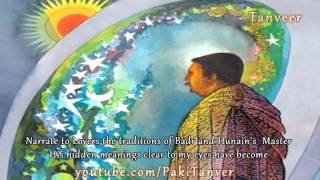 Tulu e Islam. Farsi Part with Urdu & English Translation