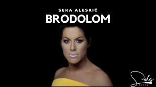 SEKA ALEKSIC - BRODOLOM - FEAT JUICE (OFFICIAL VIDEO)