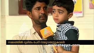 4 years old boy has not got treatment due to Doctor