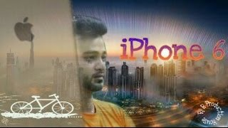 iPhone 6 Bangla New Short Film 2016  | Rj R Production House