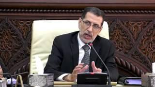 كلمة رئيس الحكومة سعد الدين العثماني والبرامج التنموية في إقليم الحسيمة