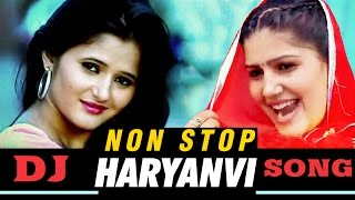 New Haryanvi Dj Songs 2017 - Sapna Dance Songs - Latest Non Stop हरियाणवी Songs - HaryanviHits