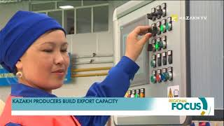 Kazakhstani products are winning foreign markets