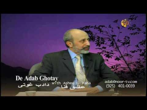 Asheq Fana-Tawab Wahab-2-24-09 Part3.mov