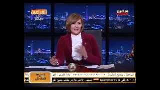 حياة الدرديرى- بتردح - لـ علاء صادق وصادق يرد .. يا أنثى العكش هعكشك - YouTube