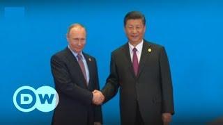 The New Silk Road: China