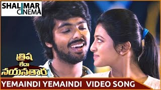 Trisha Leda Nayanthara Movie || Yemaindi Yemaindi Video Song ||  G.V. Prakash Kumar, Anandhi