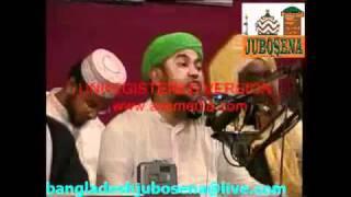 SHANE MUSTAFA (SALALLAHU ALIHI WASALLAM) BY Hazrat Allama Abul Kashim Noori (M.J.A)-13