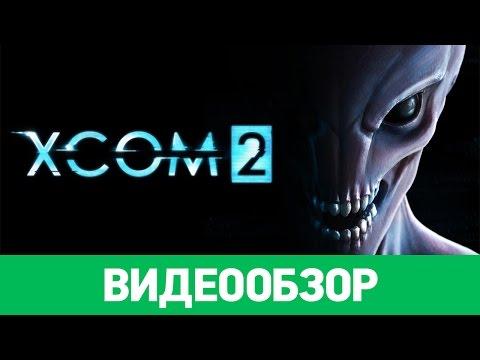 Xxx Mp4 Обзор игры XCOM 2 3gp Sex