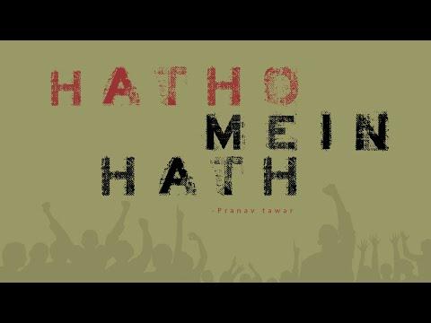 Xxx Mp4 Hatho Mein Hath Pranav Tawar Poetry Khamoshiyo Ke Khat The Republican Cinema 3gp Sex
