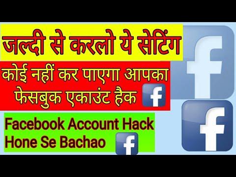 Xxx Mp4 Facebook Secret Setting Facebook Tips And Tricks Facebook Account Setting 3gp Sex