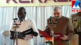 CPM leader MM Mani takes oath as Kerala minister | Manorama News