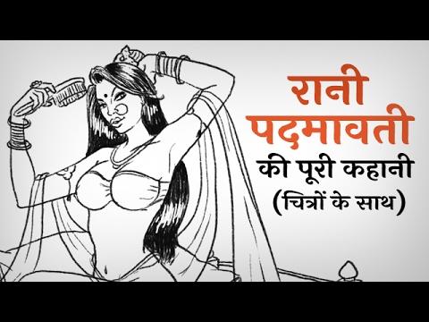 Xxx Mp4 Rani Padmavati Full Story Hindi Urdu 3gp Sex