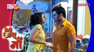 'Pari'and 'Sattu's' Romance In 'Meri Sasu Maa' | Telly Top Up