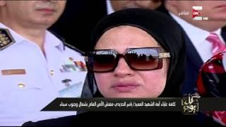 كل يوم - عمرو اديب - الأربعاء 19 يوليو 2017 - الحلقة الكاملة