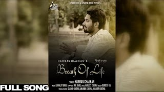 Breath Of Life |(Full Audio) | Harman Chauhan  | New Punjabi Songs 2017 | Latest Punjabi Songs 2017
