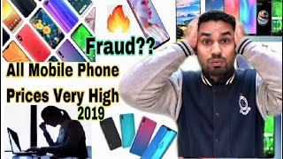 Why Mobile Phones So Expensive in Pakistan? - Reason!!