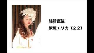 沢尻エリカが13年12月27日に離婚。離婚の理由は!?真相は?