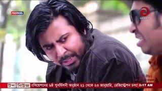 Ami To Preme Porini (2016)-অামিতো প্রেমে পরিনি Bangla New Comedy Natok Funny Sences
