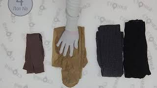 New Socks & Tights for Women 4,сток одежда оптом