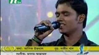 Kishor Closeup1 Top10 2006 Bangla Song