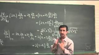 فیلم آموزشی درس الکترومغناطیس 1 دانشگاه شریف