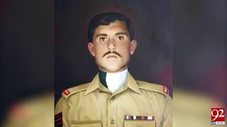 Shaheed Havaldar Lalak Jan Death anniversary observed 07-07-2017 - 92NewsHDPlus