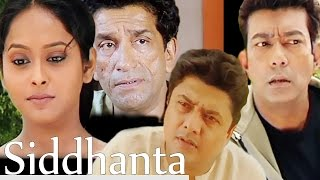 Siddhanta | Bengali Full Movie | Sabyasachi Chakraborty, Rimjhim Gupta