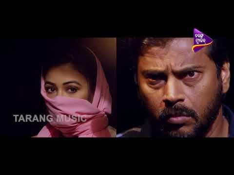 Xxx Mp4 Bhavna Kahinki Hele Duskarma Ra Shikar Odia Film Scene Shiva Not Out 3gp Sex